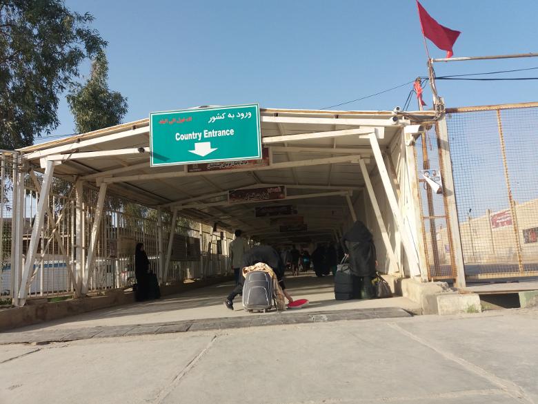 بازگشت به ایران