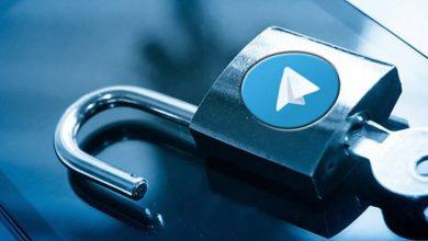 Photo of فعال کردن تایید دو مرحلهای در تلگرام