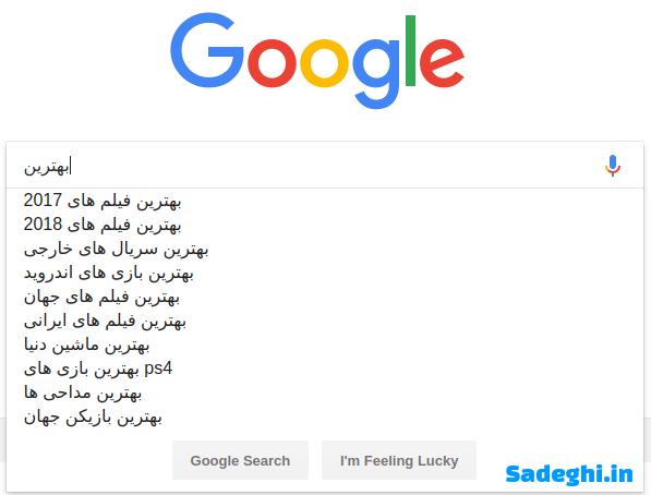 افزایش بازدید سایت در گوگل | ۱۳+ ترفند افزایش بازدید سایت به صورت رایگان