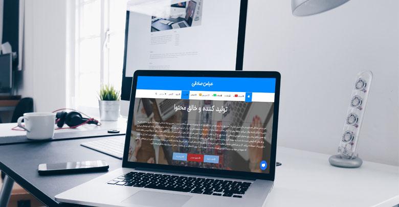 به بهانه روز وبلاگستان فارسی و فریلند