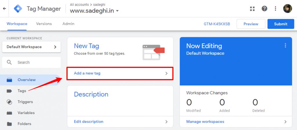 آموزش اضافه کردن تگ در گوگل تگ منیجر