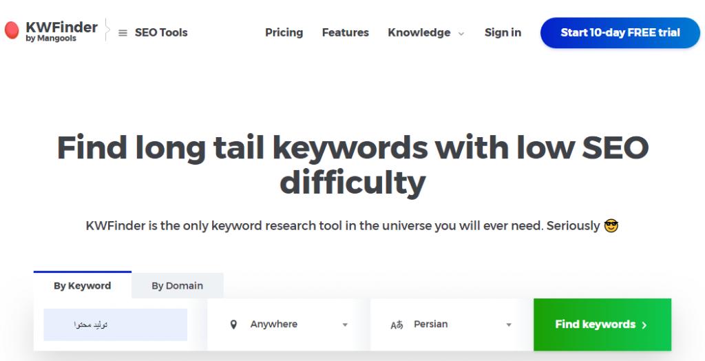 ابزار پیدا کردن کلمات کلیدی با Keyword planner